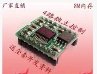High-speed embedded DSP audio processor WT588D-16P sound module
