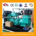 200kw generatore diesel prezzo con originale cummins marche