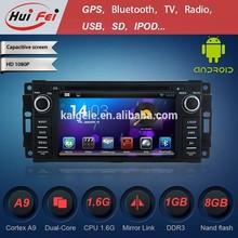 huifei dvd car audio navigation system for 2006-2011 Chevrolet Epica,2007-2010 Chrysler/Sebring/Aspen/300C Cirrus