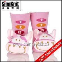 Cotton Animal Baby Socks Like Shoe