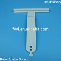 aluminum shutter spring