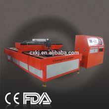 HOT SALE Servo motor system Kitchen knife yag laser cutting machine CX-YLC650-2513