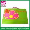 european internal customized cheap large paper shopping bags