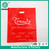 Biodegradable special shape grape pa and ldpe hdpe printing pe plastic shopping bag