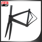 hot sale nice style road carbon fiber bike frame