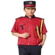 hotel doorman uniform bellboy uniform