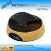 2014 smart automatic pet feeder