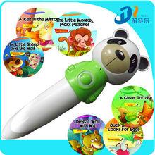 English read talk pen Kids touch reading pen Vibration pen drawing DC005