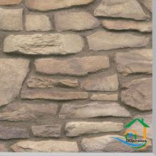 Beautiful decorative pattern wall brick