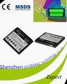 Nouvelle marque BB81100 HD2 batterie de remplacement pour HTC Innovation batterie