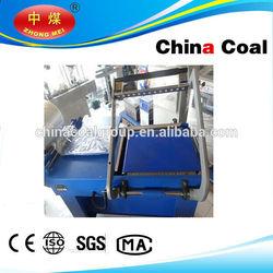 FQL450A Semi-auto L-type Sealer,L type sealing machine