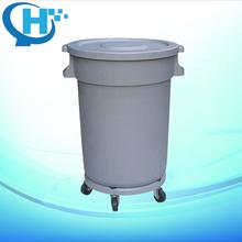 80L circular sensor trash can