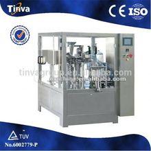 High speed sugar/salt/coffee/seeds stick packing machine high quality