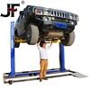 new design promotion twin column lifter car lifter post lift