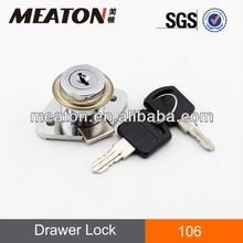 Cash drawer lock / drawer lock
