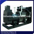 Pequeño volumen 16kw de extremo a extremo $number kw Deutz pequeño generador diesel silencioso