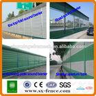 standard sound barrier fence (direct factory)