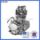 100cc zongshen motorcycle engine