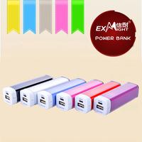 universal external portable mobile mini power bank 2000mah/ 2600mah, EM&ODM, CE, RoHS, FCC Certificate power bank manufacturer