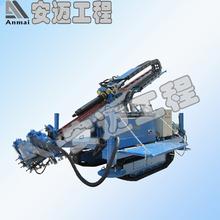 Anchor Drilling Machine: MDL-120D1 Hydraulic Crawler Drilling Rig Machine