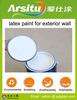 outside wall environmentally friendly acrylic latex paint