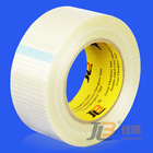 Supper supply!! strapping filament tape,JLW-326,reinforced adhesive tape,ISO9001:2000&SGS