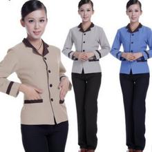 the housekeeping wear hotel design uniform