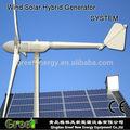 Hot! Pequenas do vento solar híbrida de energia sistema 2kw, fora- grade& sobre- grade residenciais, rooftop equipamentos