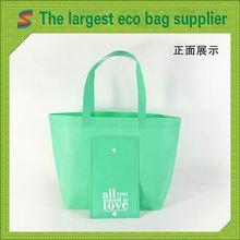 Promotional Foldable Bag Eco Foldable Ball Bag