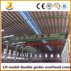 LH model Hoist Type Double Girder Overhead Crane