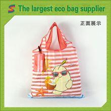 Animal Shaped Nylon Foldable Bags polyester foldable bag