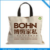 cotton bag muslin,useful promotional bag muslin,eco organic cotton muslin bags