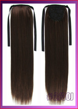 vimage hot selling bleachable unproccessed wholesale cheap human hair pony tails