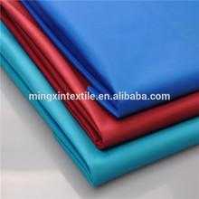 massage backpack fabric 100 Nylon PU coated fabric
