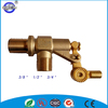 forged brass small water tank ball float valves