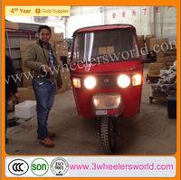 Alibaba Website 2014 Hot Arica Market Bajaj Three Wheel Passenger Motorcycle on sale