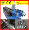 Dry Wall Partition Machine For C Studs Roll Forming