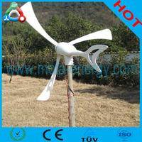 200W 300W 500W 12V / 24V Plug And Play Wind Power