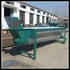 320type ordinary single screw floating rinsing tank