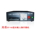 (high quality & cheapest price) flash stamp machine for rubber stamps