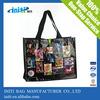 2014 Top Quanlity Wholesale Pp Laminated Bag