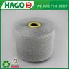 ne 20s/2 melange high strength open end terry cloth yarn