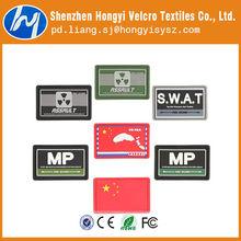Customized PVC velcro label