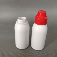 New design 50ml sterile electric cigarette eye drop bottle with three-piece China manufacturer