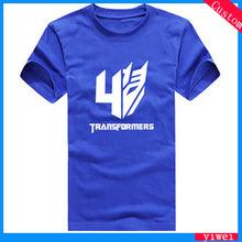 Crossfit Basketball Skin Tight Mens Short Sleeve T Shirt