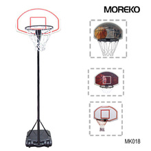 Outdoor Portable Basketball Stand for Children MK018