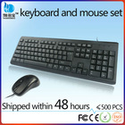 VMT-01B 2014 professional usb wired mouse and keyboard combo