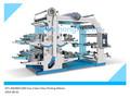 Hty-600/800/1000 machine d'impression pour newpaper