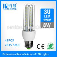 8W half spiral energy saving lamp CFL bulbs / energy saving light lighting China manufacturer