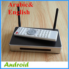 2014 bestseller ,arabic iptv box No monthly payment with over 600 free tv channels set top